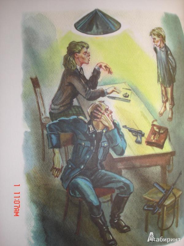 Книгу катаев сын полка