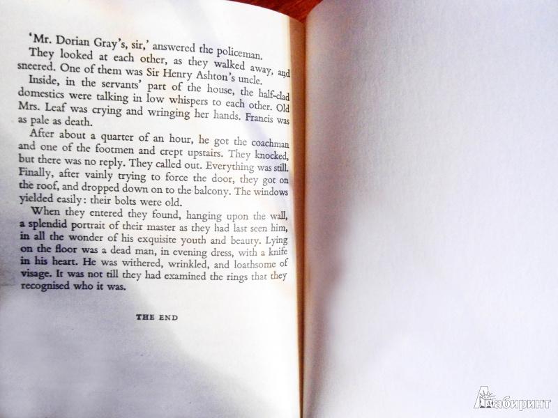 Иллюстрация 1 из 8 для The Picture of Dorian Gray - Oscar Wilde   Лабиринт - книги. Источник: Татьяна Молчанова