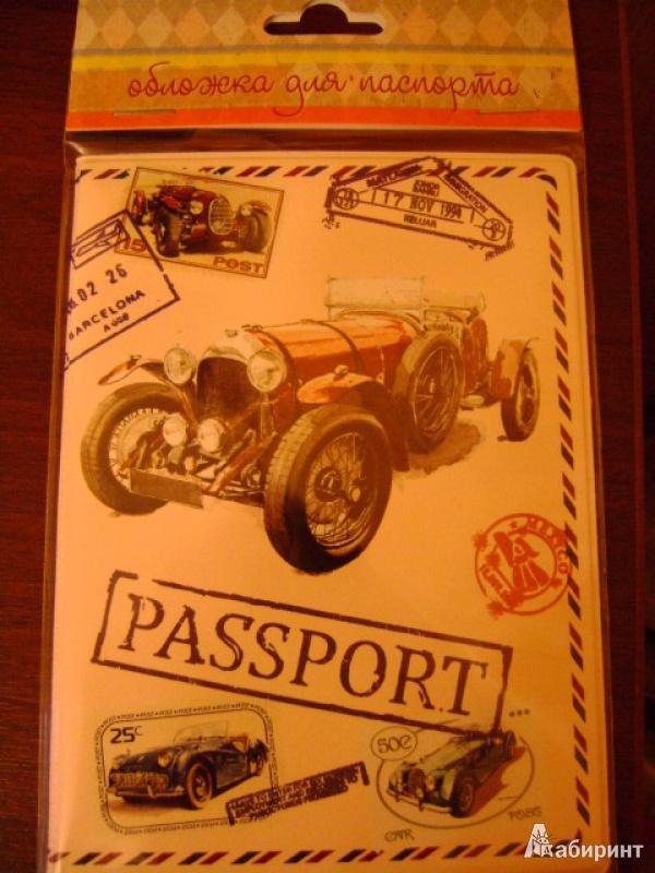 Иллюстрация 1 из 5 для Обложка для паспорта (33550) | Лабиринт - канцтовы. Источник: anchutka