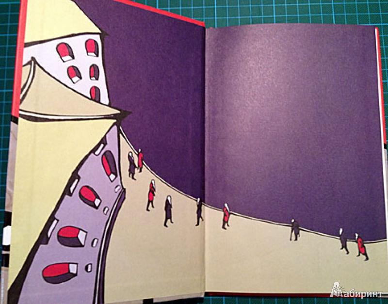 Иллюстрация 1 из 26 для Голем - Исаак Зингер | Лабиринт - книги. Источник: brrrr