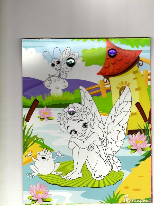 Иллюстрация 1 из 2 для Рапунцель | Лабиринт - книги. Источник: Кубикова  Марина