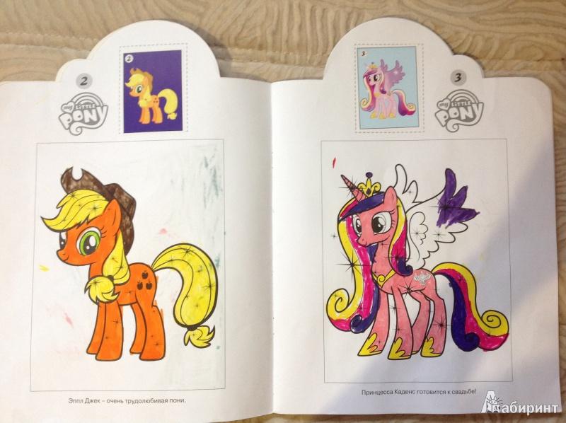 Иллюстрация 1 из 9 для Мой маленький пони. Наклей и раскрась (№14052) | Лабиринт - книги. Источник: РЕШЕТОВА  ЕКАТЕРИНА