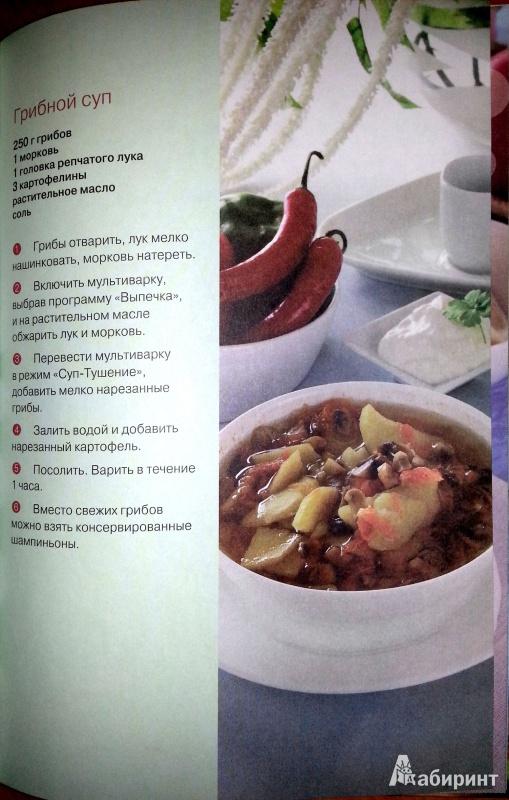 Рецепты стола 5 фото