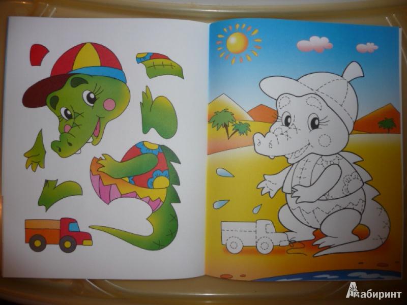 Иллюстрация 1 из 10 для Аппликация: Львенок | Лабиринт - игрушки. Источник: Anyta23