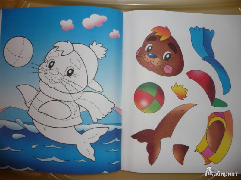 Иллюстрация 1 из 5 для Аппликация: Зайка | Лабиринт - игрушки. Источник: Anyta23