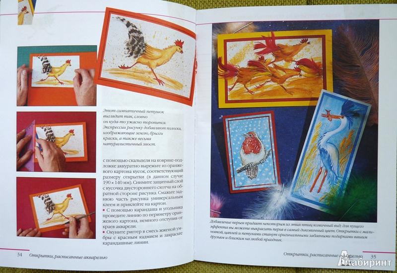 Книжный лабиринт открытки 41