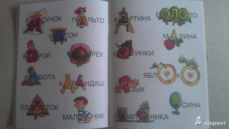 Aportru Цены на товары и услуги в Москве Aport  найдем