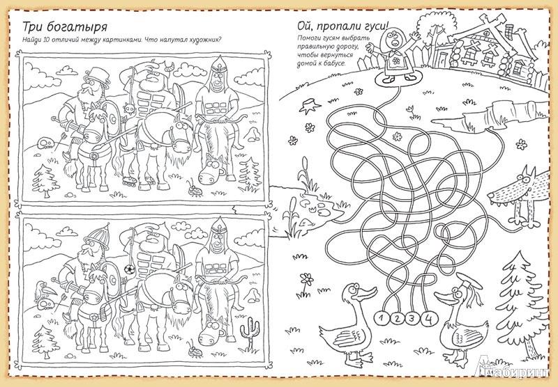 Рисование и раскраски играть