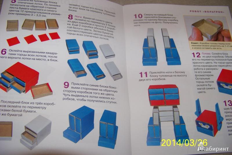 Как сделать коробок спичек из бумаги