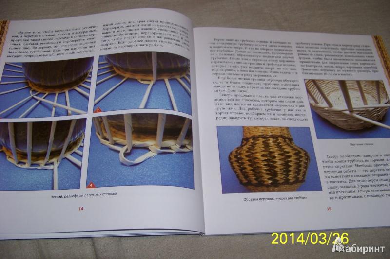 Мастер класс в фото плетение из газета - Плетение корзин из газетных трубочек: мастер-класс с