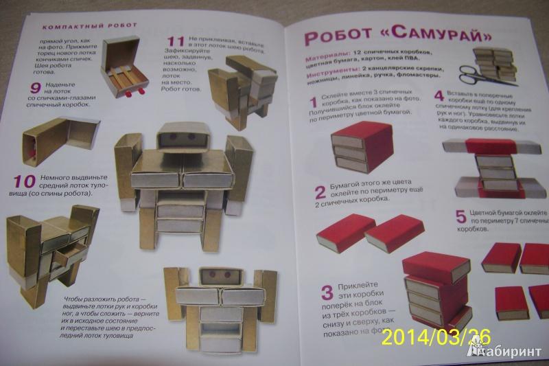 Мебель из спичечных коробков своими руками инструкция 54