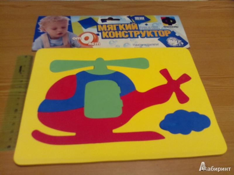 Иллюстрация 1 из 4 для Мозаика. Вертолет (063551В) | Лабиринт - игрушки. Источник: marakor