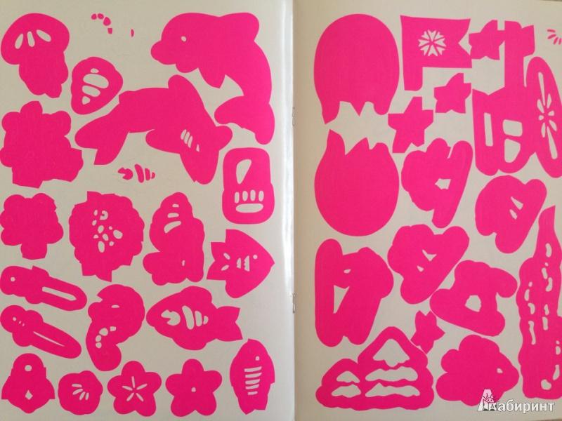 Иллюстрация 1 из 5 для Мега-раскраска. Спортивный экстрим   Лабиринт - книги. Источник: Зеленина Олеся