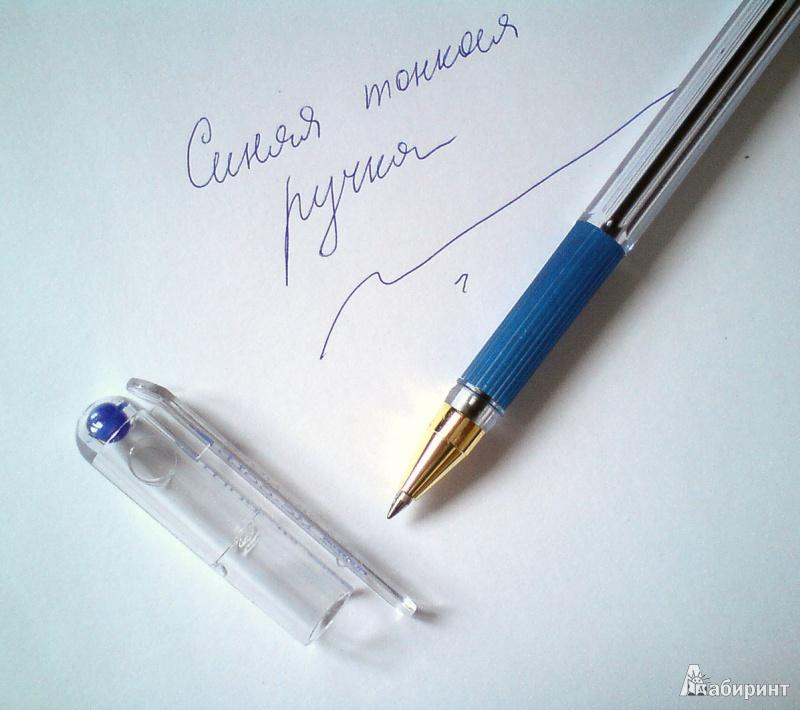 Иллюстрация 1 из 7 для Ручка шариковая синяя MC GOLD | Лабиринт - канцтовы. Источник: D8  _