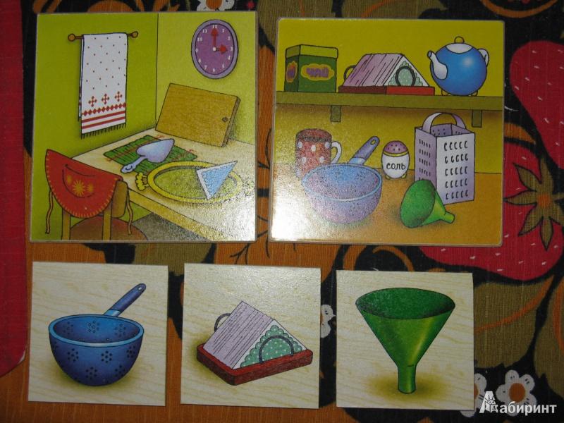 """Иллюстрация 1 из 6 для Лото геометрическое """"Кухонная утварь"""" (Д-317)   Лабиринт - игрушки. Источник: Rusalochka-777"""