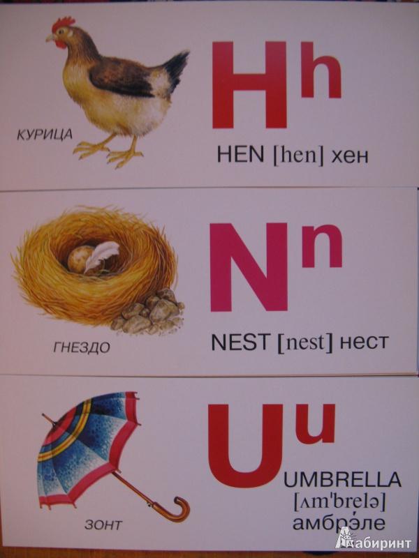 Как сделать карточки по английскому языку своими руками