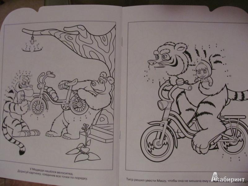 Иллюстрация 1 из 4 для Умная раскраска. Маша и медведь (№14034) | Лабиринт - книги. Источник: Малков  Иван игоревич