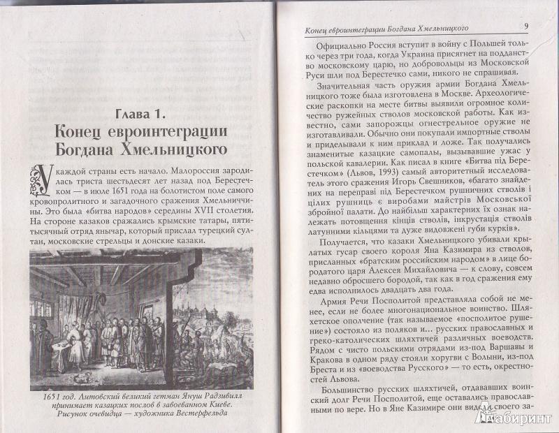 Волей-неволей олесь бузина и его литературное и публицистическое наследия являет для нас символ борьбы за киев