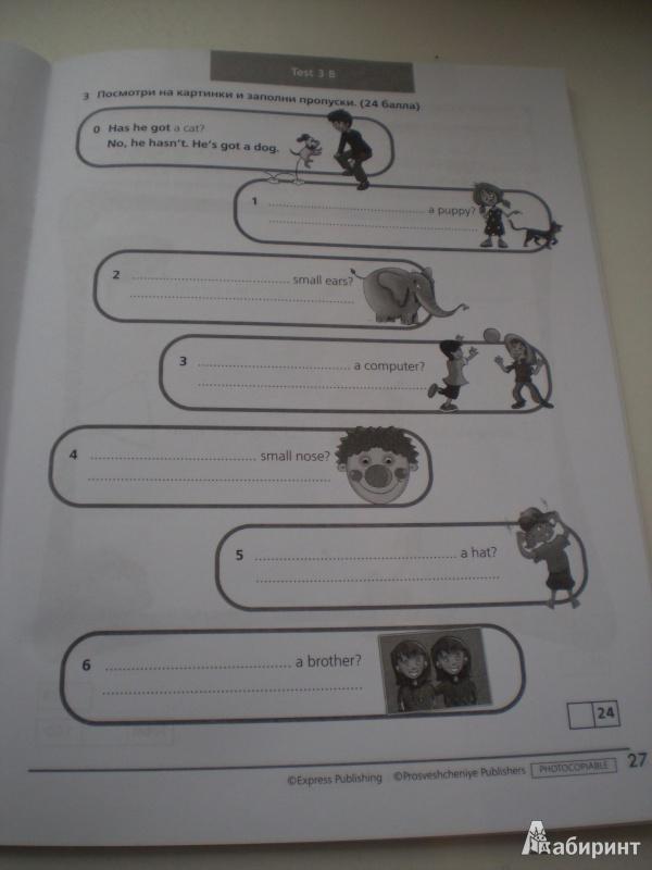 Из 16 для книги английский язык 2 класс