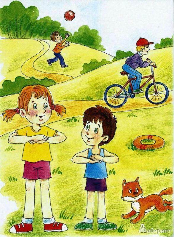 Рисунок для детей здоровье