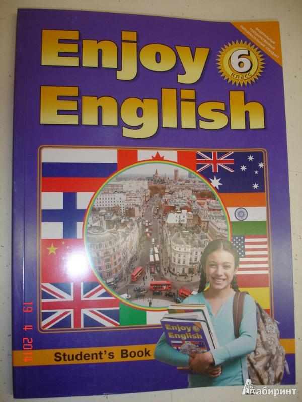 решебник английского языка 6 класс биболетова учебник фгос