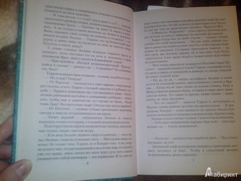 Книги христова александра
