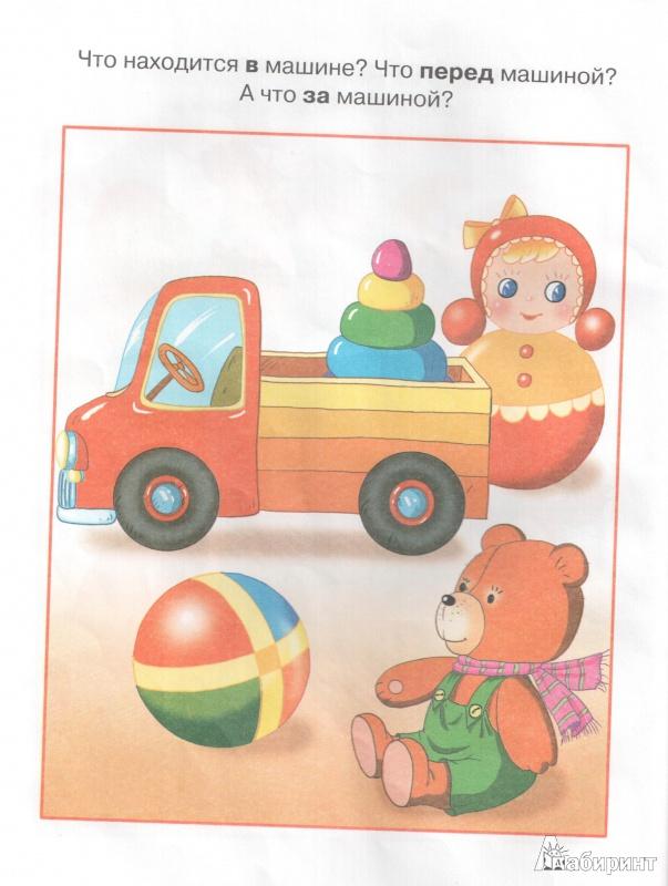 игры раскраски для детей 3-4 лет смешарики