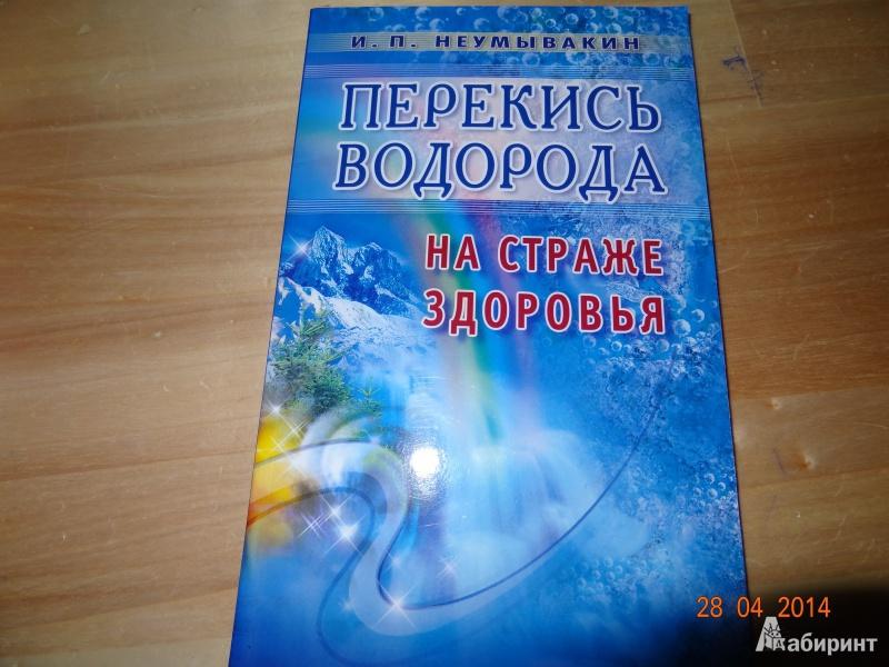 http://img.labirint.ru/images/comments_pic/1418/0_e81ca8d9486cb4b77a8e4c9ec4c2f0d0_1398702323.jpg