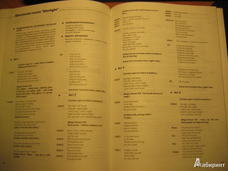 Рабочая тетрадь по Английскому языку 3 класс Быкова Дули Поспелова