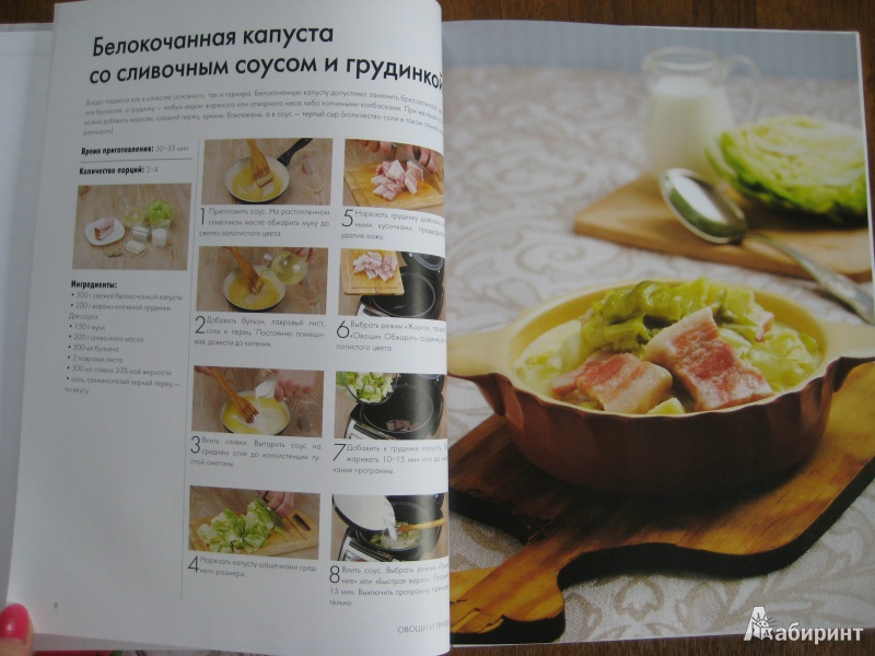 Рецепты картошки для мультиварки поларис рецепты с фото