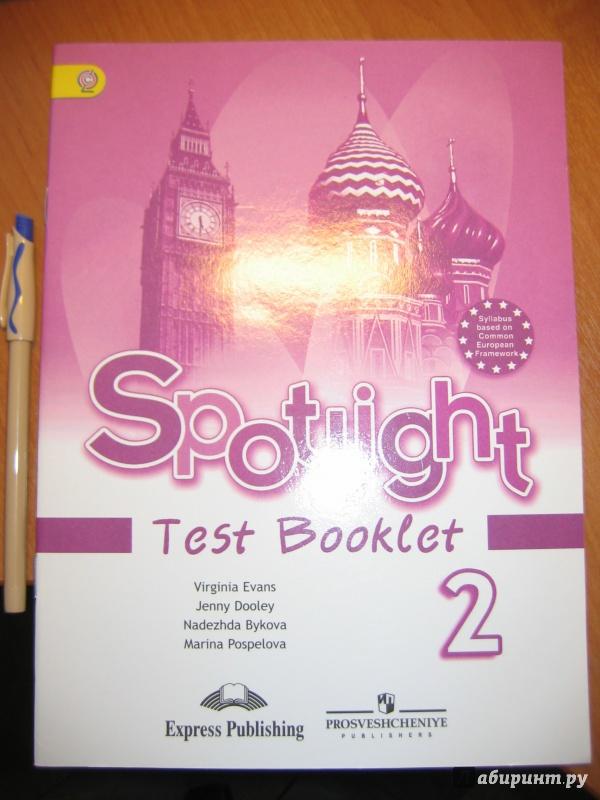 Книга Английский язык 7 Класс Spotlight