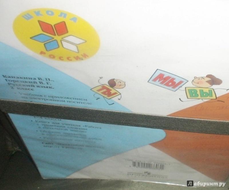Иллюстрация 1 из 5 для Рюкзак школьный (27755)   Лабиринт - канцтовы. Источник: prema81