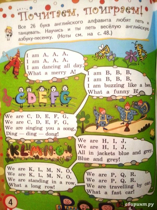 Поздравления для детей на английском переводом