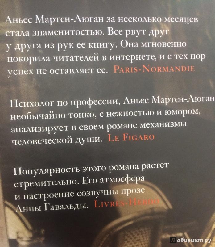 Зощенко рассказы юмористические читать онлайн