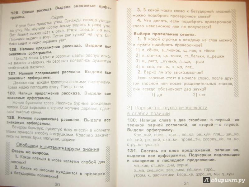 Русская народная сказка для детей читать