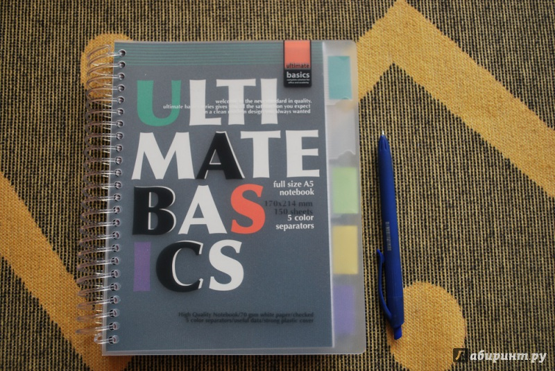 "Иллюстрация 1 из 27 для Бизнес-блокнот А5 ""Ultimate Basics"" (3-150-376) 