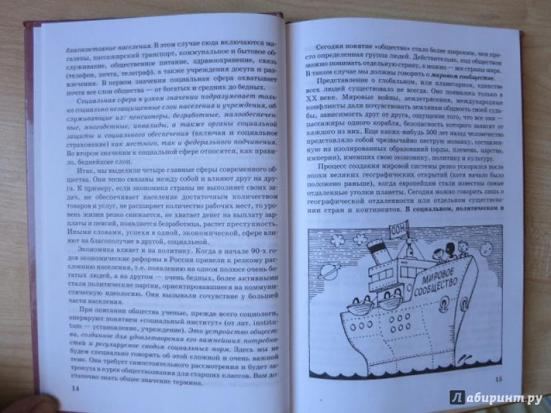 book kohlebogenlampen