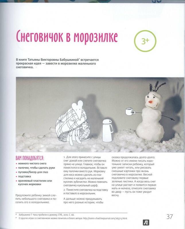 Услуги ульяновской областной клинической больницы