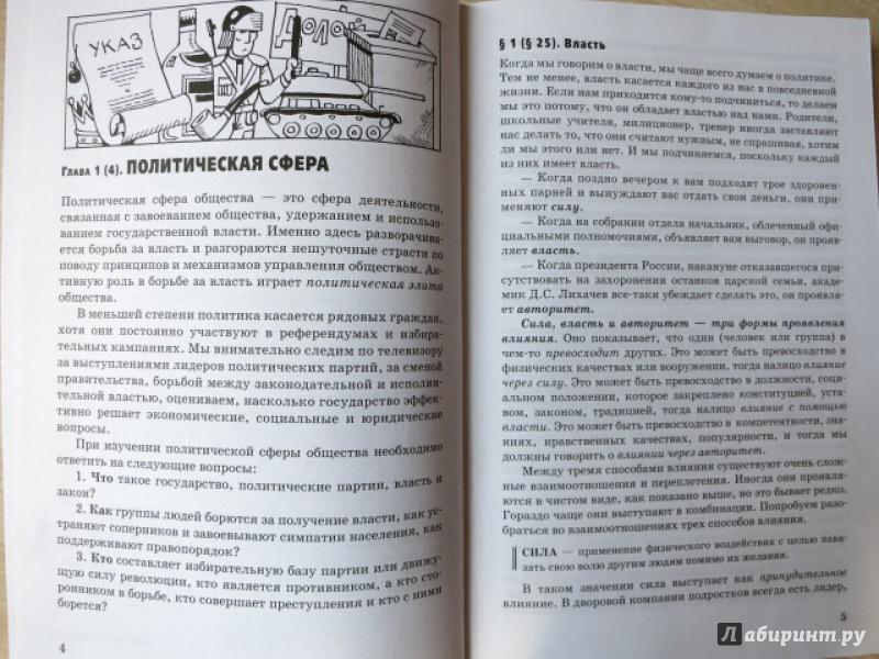 Кравченко певцова лабиринт книги