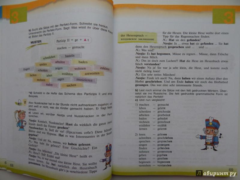 Гдз к учебнику немецкого языка 6 класс бим садомова санникова