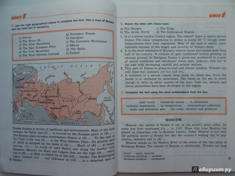 Скачать Примерная Программа Английскому Языку Афанасьева Михеева 7 Класс