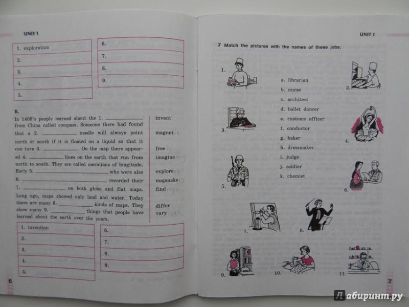 английский 7 класс биболетова слушать упражнения