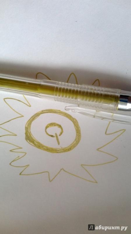 Иллюстрация 1 из 3 для Ручка гелевая золотая (HJR-500GSM) | Лабиринт - канцтовы. Источник: Киссяндра
