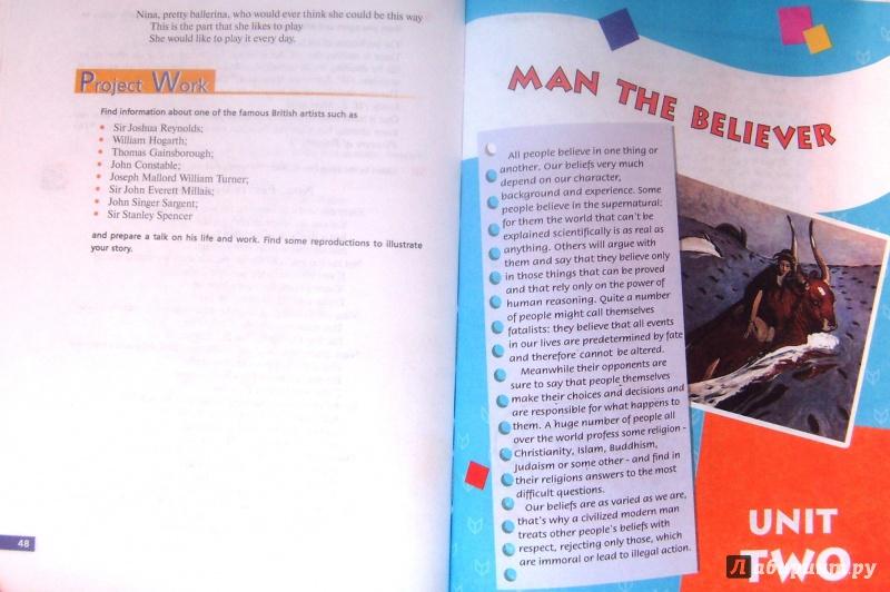 Учебник по географии 5 класс николина читать