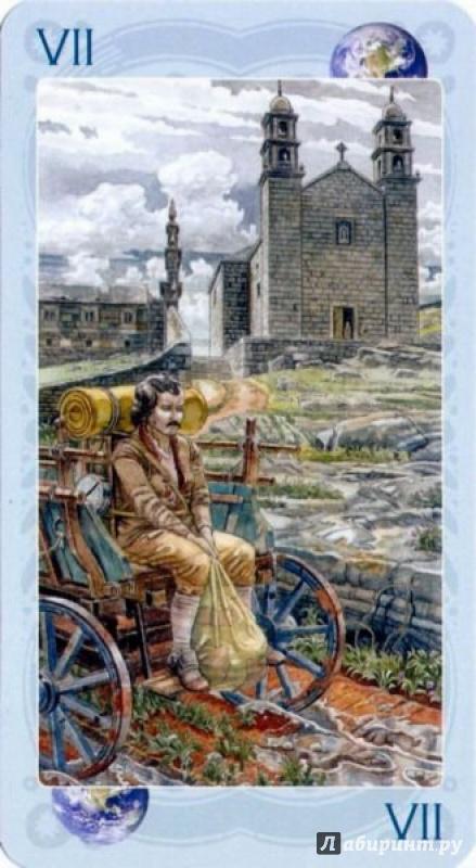Иллюстрация 1 из 13 для Таро Священных мест - Массимилиано Филадоро | Лабиринт - книги. Источник: Елена Бондаренко (Данилова)