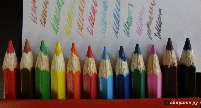 """Иллюстрация 1 из 10 для Карандаши 12 цветов """"Русский карандаш. Фольклор"""" (СК021/12)   Лабиринт - канцтовы. Источник: *Llyndin*"""