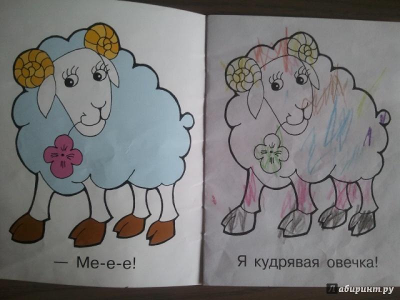 Иллюстрация 1 из 10 для Кто у бабушки живет | Лабиринт - книги. Источник: OlyaOlya