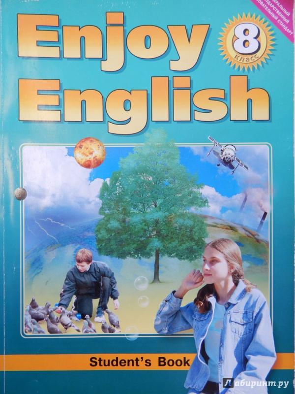 Иллюстрация 1 из 32 для Английский язык. Учебник для 8 класса общеобразовательных учреждений. ФГОС - Биболетова, Трубанева   Лабиринт - книги. Источник: Мелкова  Оксана