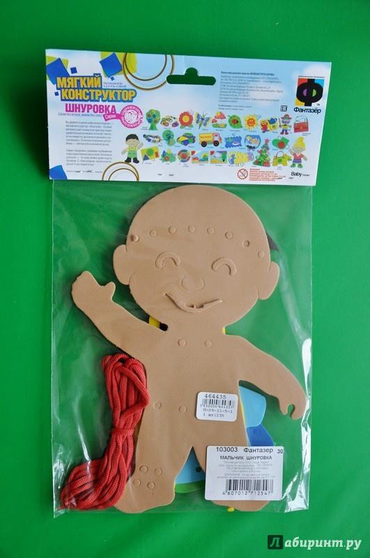 Иллюстрация 1 из 2 для Шнуровка. Мальчик (103003)   Лабиринт - игрушки. Источник: Хорош  Нина