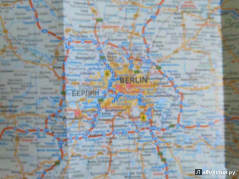 Иллюстрация 1 из 2 для Германия. Современная карта автомобильных дорог. 1: 675 000 | Лабиринт - книги. Источник: Sasha_1263